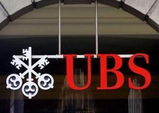Ubs online broker