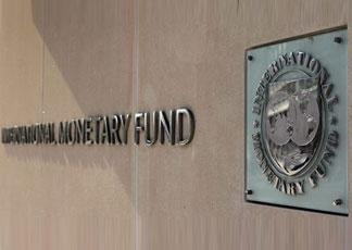 Risultati immagini per fondo monetario internazionale