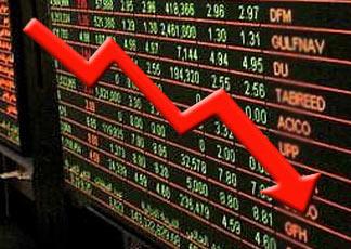 presa di fabbrica disegni attraenti rivenditore online Borsa, Wall Street a fondo. Titoli finanziari nella bufera ...