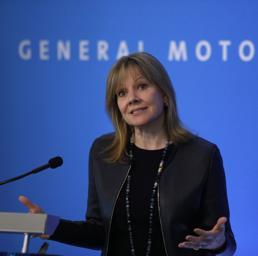 GM in rosso: 3,9 miliardi di dollari nel 2017