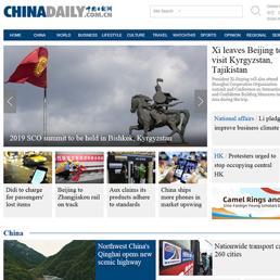 Hong Kong, la rivolta scompare (o si ribalta) sui giornali cinesi